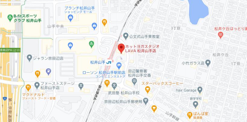 山手 lava 松井